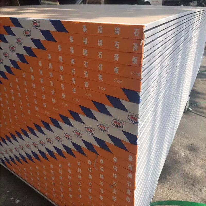 石膏板 (3).jpg