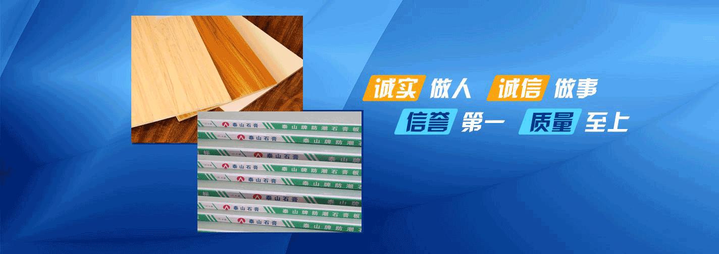 NBA火箭收米体育直播板材