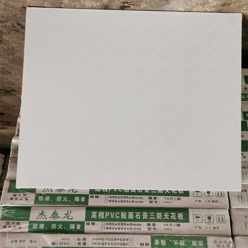 海南板材(饰面板)